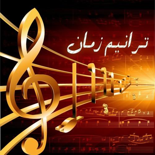 ترانيم زمان /جراح حبيبي/فاديا بزي/  راديو المسيح اليوم