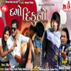 Download Dago Diku No Mp3