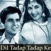 Download Dil tadap tadap ke keh raha hai aa bhi jaa - 'Madhumati' (1958) Mp3