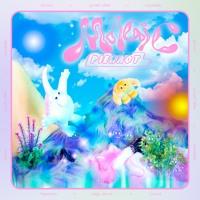 Tapeworms - Magic Pierrot