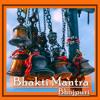 Vaishno Devi Mantra