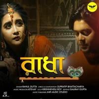 RADHA - Rahul Dutta - Supratip B - Rimpa - Official Music Video - Bengali New Sad Song 2020