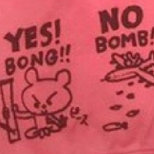 yes bong no bomb