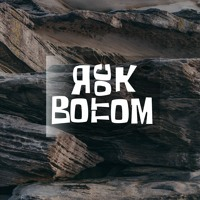 Rock Bottom (Car Blast Trap Beat)