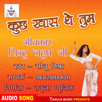 Kuch khaas the tum (Hindi Album)