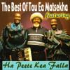 Ke Ikhethetse E Motle(The Boy In The Bubble)