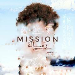 MISSION ; رسالة
