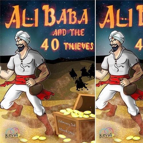 Alibaba Showreel