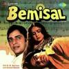 Download Kitni khubsoorat yeh tasveer hai - 'Bemisal' (1982) Mp3