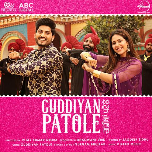 """Guddiyan Patole (From """"Guddiyan Patole"""" Soundtrack)"""