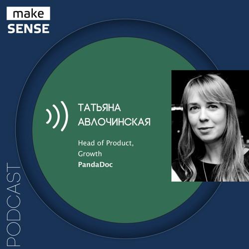 Об этапах запуска фич и продуктов, метриках и роли Product Marketing Manager с Татьяной Авлочинской