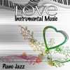 Instrumental Songs for Romantic Moments