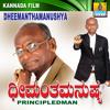 Download Manasu Manasu Mp3