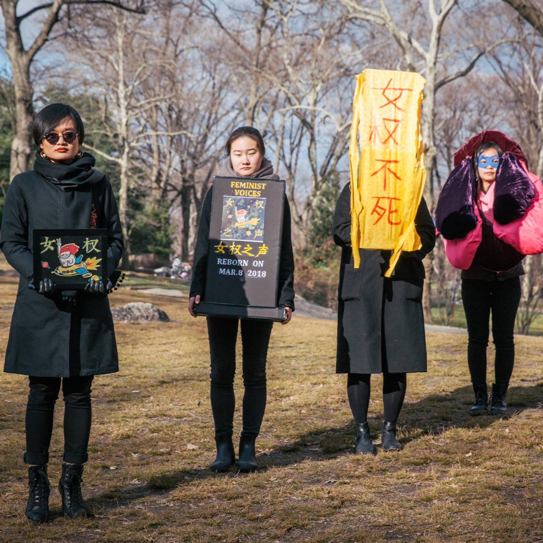 EP 223 附錄一.專訪中國女性主義者米米:身處海外,如何保有運動在地性?