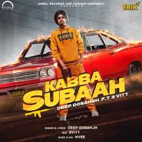 Cover mp3 Kabba Subaah