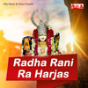 Download Raja Dashrath Ki Nagari Mein Mp3