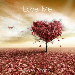 Love Me (Guitar Cover)