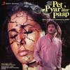 Pet Pyar Aur Paap (Dialogues)