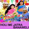 Likage Jawani Karata