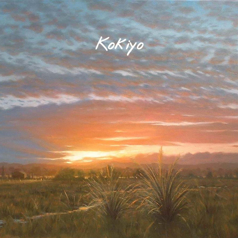 Canopy Sounds 116 - Kokiyo