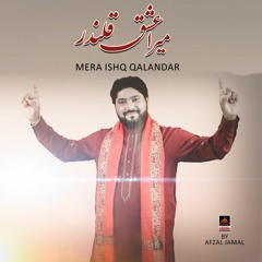 Mera Ishq Qalandar - Afzal Jamal - Dhamal Lal Shahbaz Qalander - New Dhamal 2021
