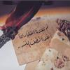 Download الشيخ سيد النقشبندى, يا رب ان عظمت ذنوبى كثرة.mp3 Mp3