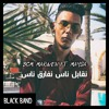 Download Bgm Marwen Ft. MaySa - نقابل ناس نفارق ناس [ Tunisien version - النسخة التونسية ] Mp3