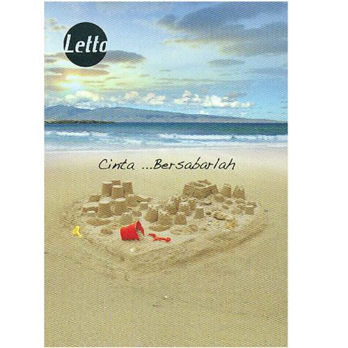 album letto lethologica
