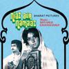 Aye Momino Niaz Dilao Imam Ki (Part 1) (Niaz Aur Namaaz / Soundtrack Version)