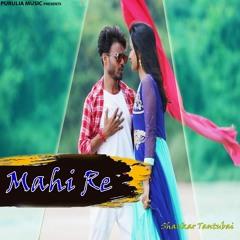 Mahi Re By Manoj Das | Coin Digital | New Punjabi Songs 2021