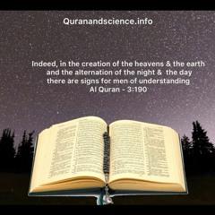 001 - Surah Al-Fatihah ( The Opening ) - سورة الفاتحة with Sindhi translation Mishary Rashid