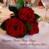 Dinner Music, Romantic Dinner Party, Wedding & Reception Music, Relaxing Background Piano