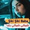Download شيكي شيكي بابا | أغنية تركية حماااسية تجنن - şiki şiki baba مترجمة 2020 Mp3