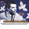 Omorfi Poli (Live)