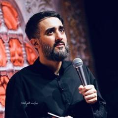 الأیام حزینة بدونك  روزهای بی تو   Days Without You   کربلایی محمدحسین پویانفر (128 Kbps)
