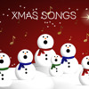 Silent Night (Xmas Songs with Rain Sounds)