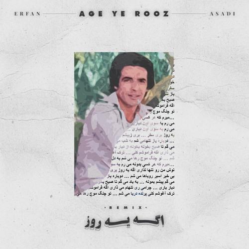 ASADI, Erfan, & Faramarz Aslani - Age Ye Rooz (Remix)