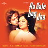 Tera Mujhse (Aa Gale Lag Jaa / Soundtrack Version)