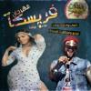 Download مهرجان اوعدك