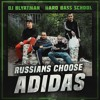 DJ Blyatman & Hard Bass School - Russians Choose Adidas