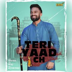 Teri Yaad Ch