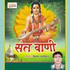 Download Samay Ka Ek Pahiya Chalta Hai Mp3