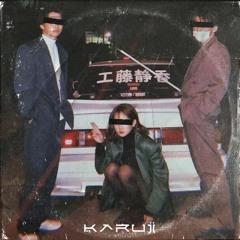 K I O T O - PHONK/MEMPHIS/808 COWBELL