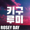 Rosey Day