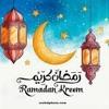 Download كوكتيل اغاني رمضان القديمة Mp3