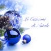 Christmas Song - Music Box