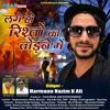 Download Lage Raho Rishton Ko Todne Me Mp3