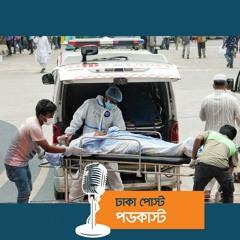 করোনা শনাক্ত হাজারের নিচে, মৃত্যু ২৫ | Dhaka Post