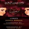Download Yasmine Niazy Kalam Elhob2020 ياسمين نيازي كلام الحب كلمات أحمد بريء Mp3
