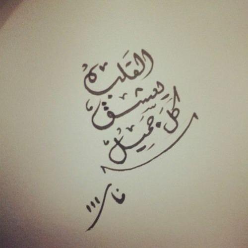 رياض السنباطي - موسيقى: القلب يعشق كل جميل ... عام 1971م